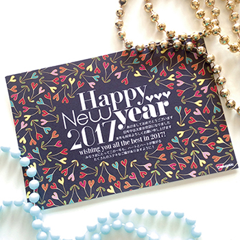 resize_newyearcard2017